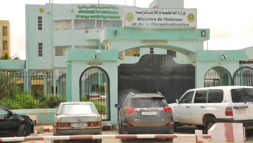 وزارة الداخلية تعتزم تخفيف مدة حظر التجول