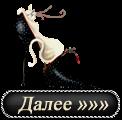 4303489_aramat_0R07 (122x120, 18Kb)
