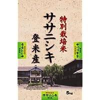 JAみやぎ登米 特別栽培米ササニシキ 5kg