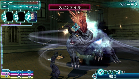 Crisis core: final fantasy vii psp game iso ~ psp zoom.