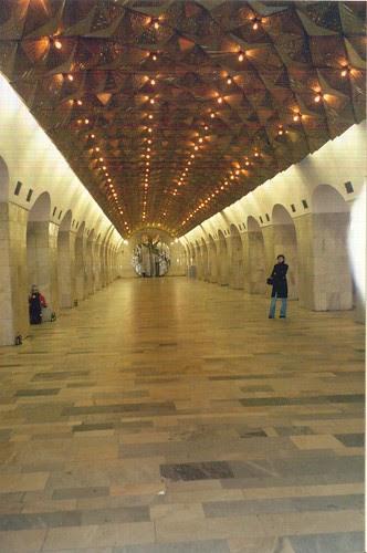 Moscow metro - aviamotornaya