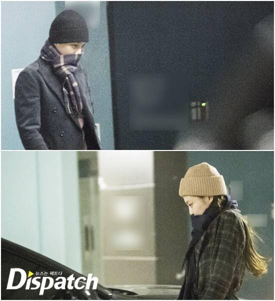 [단독] 카이♥제니, 2019년 1호 커플..하늘공원 데이트 포착 (종합) | 인스티즈
