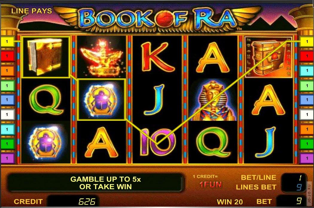 Играть бесплатно азартные игры казино
