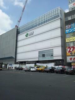 鶴見駅ビル
