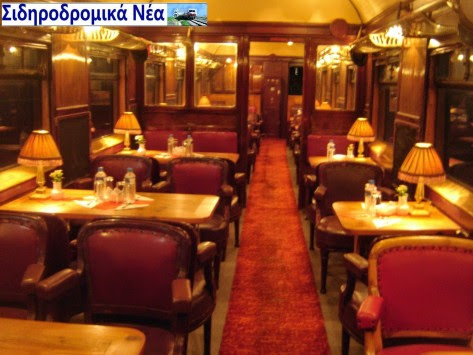 Πελοπόννησος: Αυτά είναι τα βαγόνια του θρυλικού Orient Express - Τα σχέδια για την αξιοποίησή τους...