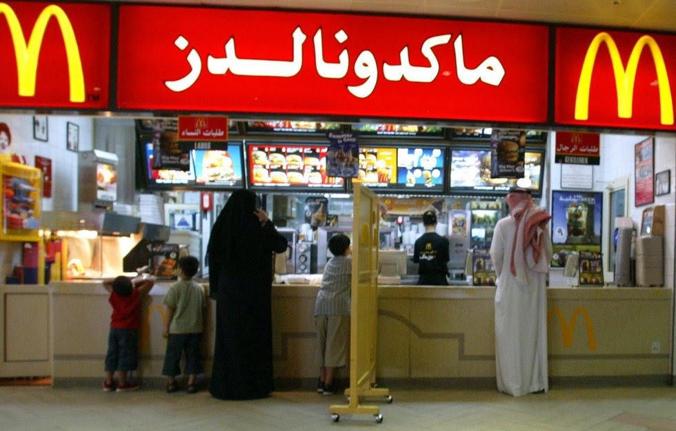 http://www.middleeasteye.net/sites/default/files/main-images/Saudi%20McDonald%27s.jpg
