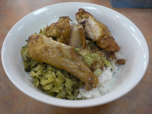 Chicken leg over rice
