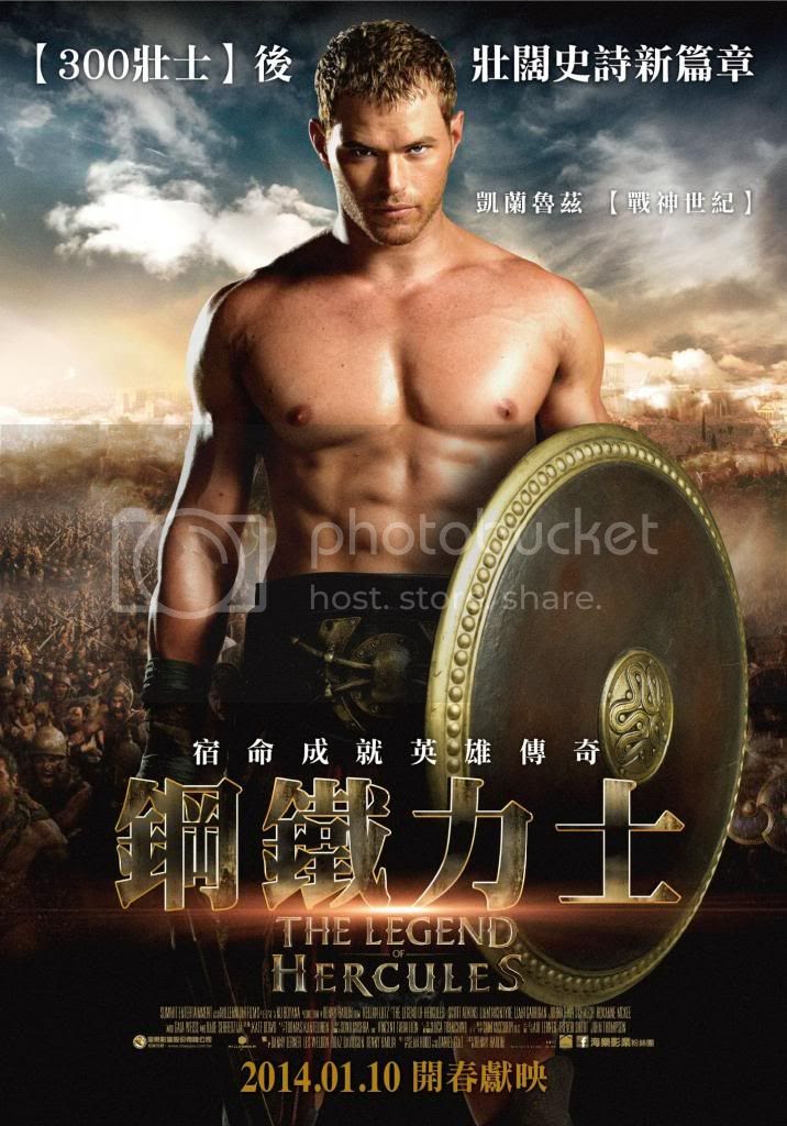 photo hercules_the_legend_begins_ver2_xxlg_zps191d9eac.jpg