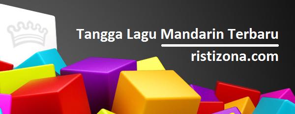 Chart Tangga Lagu Mandarin Terbaru 2014