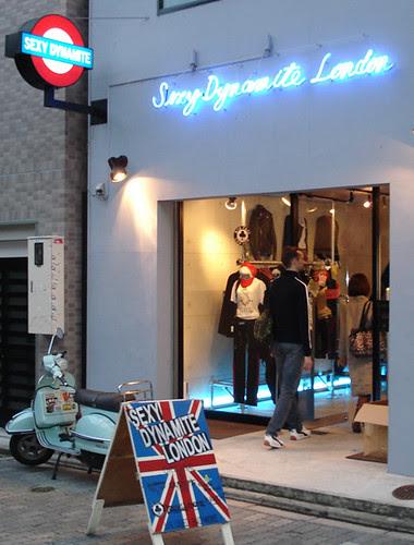 Tokyo Shop