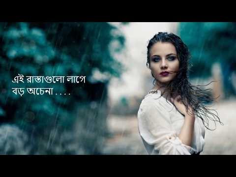 Debi | Ei rastagulo lage boro ochena | Adnan Ashif | love story of a lifetym |Song