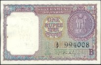 indP.76b1Rupee1964sig.36WK.jpg