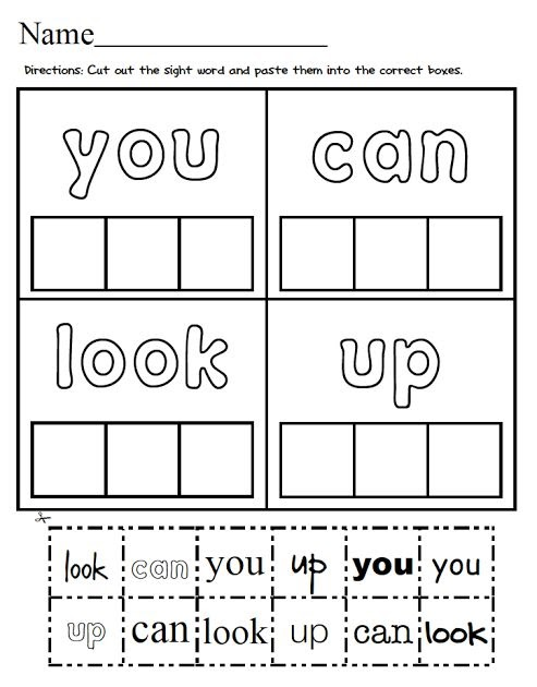 sight word worksheet: NEW 389 FREE PRINTABLE SIGHT WORD ...