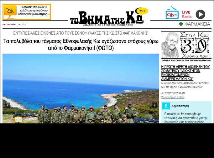 Yunan askerleri, Bulamaç adasında tatbikat yaptı