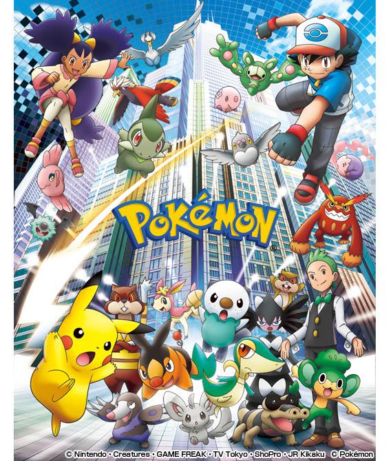 Collection Image Wallpaper Image Pokemon A Imprimer En Couleur