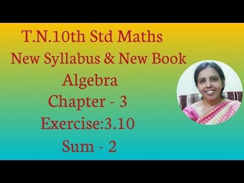 10th std Maths New Syllabus (T.N) 2019 - 2020 Algebra Ex:3.10-2