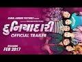 Duniyadari (2017) Gujarati Movie Watch Online Download