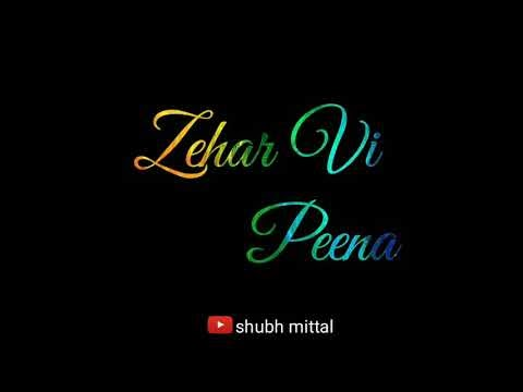 Joker Hardy Sandhu Whatsapp Status | B Praak | Status 2019 | Download