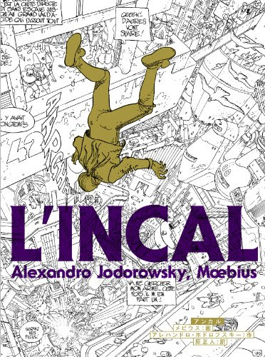 L'INCAL アンカル (ShoPro Books)