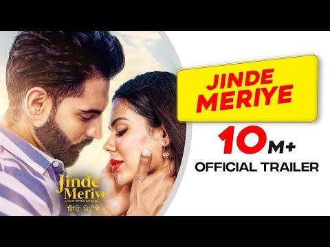 Jinde Meriye Punjabi Movie Trailer