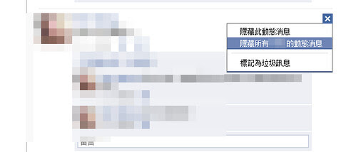 facebook filter-06
