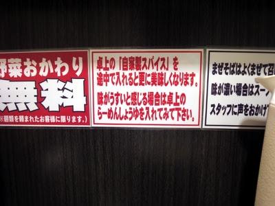 山盛山 池袋店