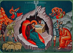 Χριστός Γεννάται: Αγίου Ιωάννου του Χρυσοστόμου