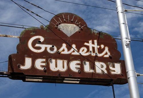 gossett's jewelry neon sign