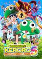 Sergeant Keroro: The Super Duper Movie 5