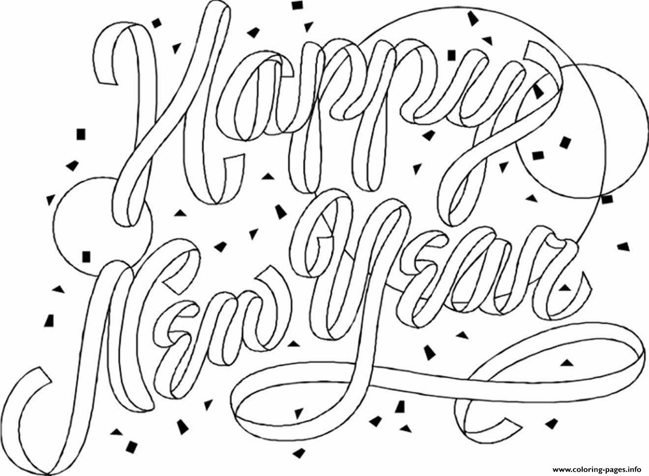 Happy New Year 2017 Printable Coloring Page Coloring Pages ...