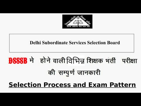 DSSSB Syllabus, Selection Process for all teaching posts