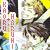 spinaround*NEVERWANNACOMEBACKDOWN__a Haruhi/Kaoru Fanlisting