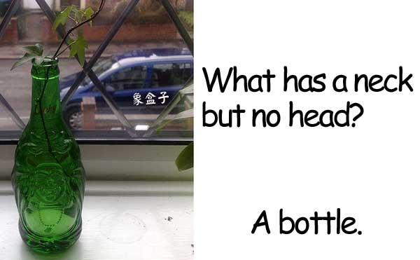 bottle 瓶子