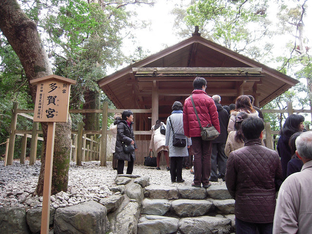 伊勢神宮外宮 - Geku of Ise Grand Shrine // 2010.02.10 - 7
