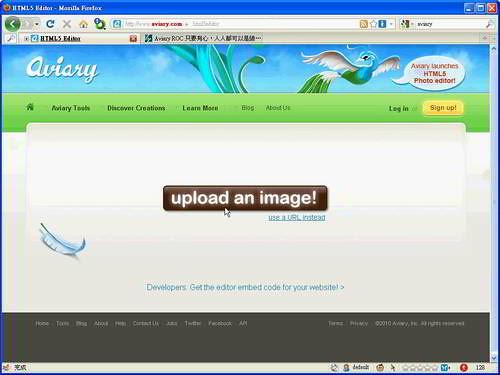 aviary html5-03