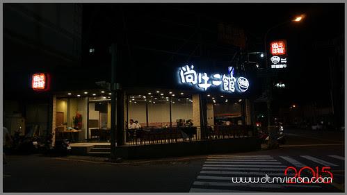 尚牛二館01.jpg