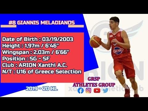Γιάννης Μελαδιανός : Δυναμικός , γρήγορος και ποιοτικός guard | Giannis Meladianos HL 2019-20 | GRSP Athletes Group