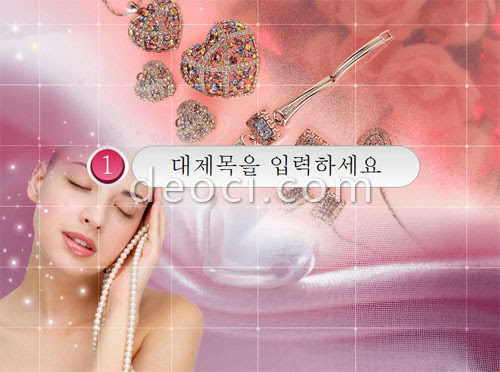 Korean Jewelry Company Ppt Template Free Download Deoci Com