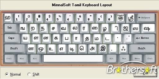 bamini tamil keyboard software free download for pc