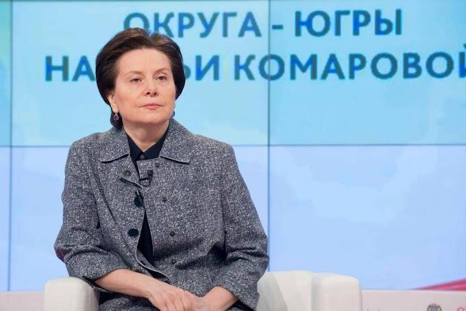 Губернатор Наталья Комарова запланировала поездку по четырем городам для вручения югорчанам наград