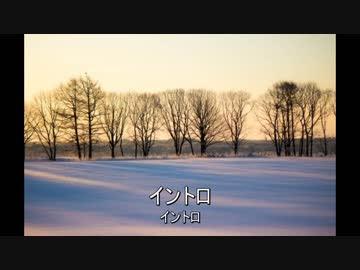 ピアノ クリスマスソング Back Number Verpl 歌詞表示 カラオケ