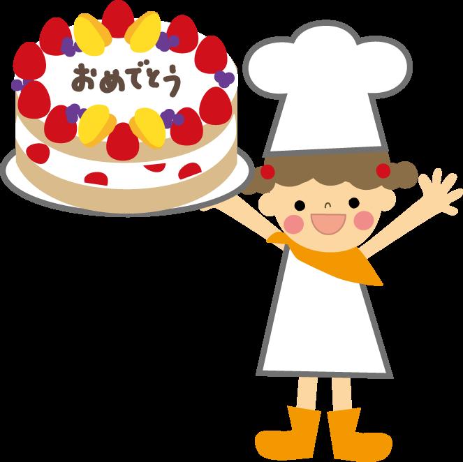 誕生日 お祝いケーキのイラスト 無料 フリー 素材
