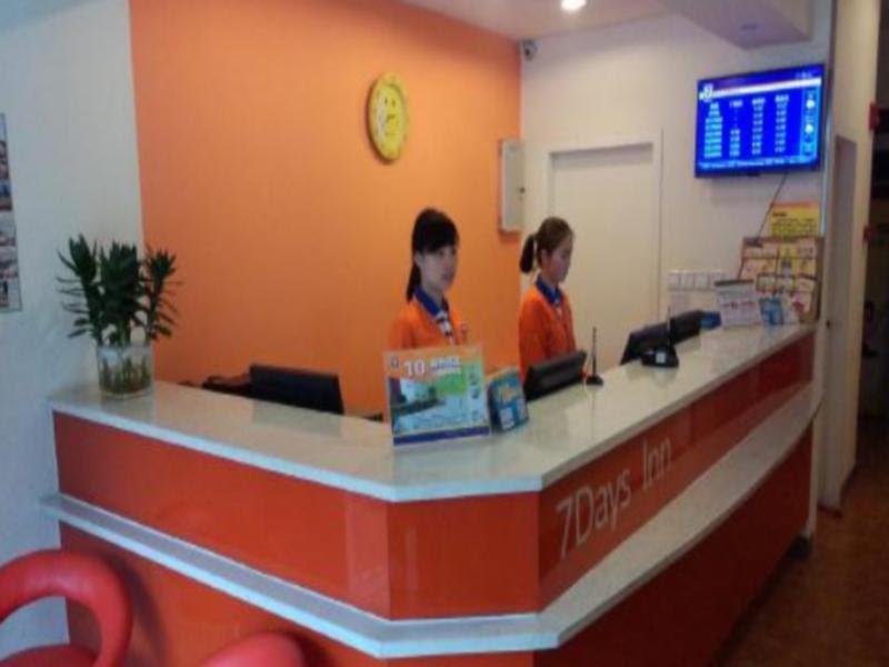 Price 7 Days Inn Tongren Railway Station Branch