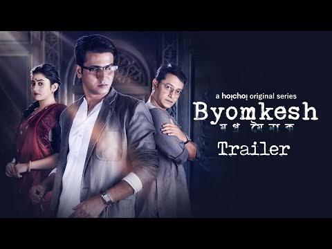 Byomkesh Season 6 Web Series Review