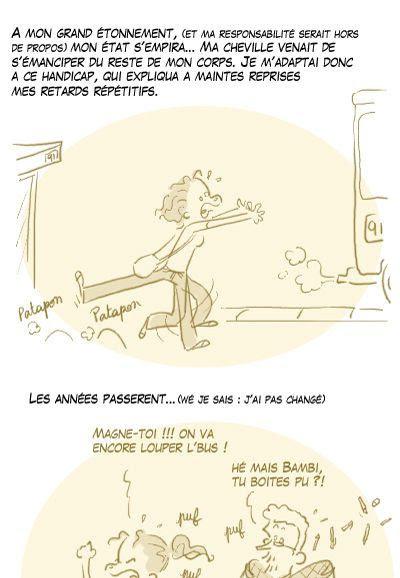 chouille4