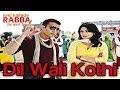 Dil Wali Kothi - Full Song - Mel Karade Rabba - Jimmy Shergill & Neeru Bajwa