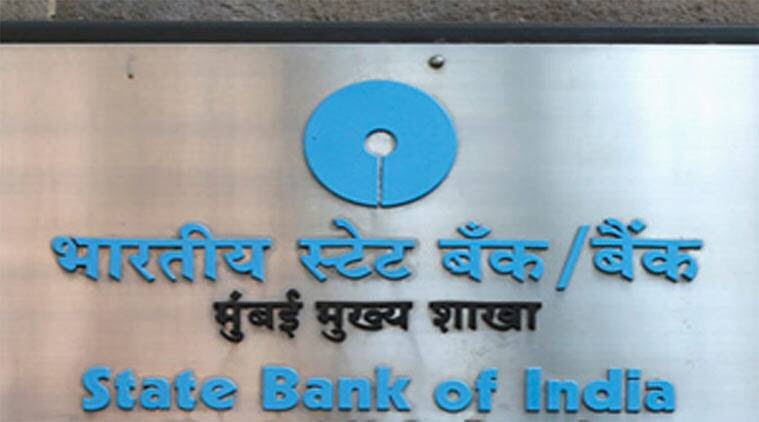 7th pay commission, sbi loans, government employee loans, sbi loan for pensioners, pensioner loans, 7th pay commission benefits, business news, india news
