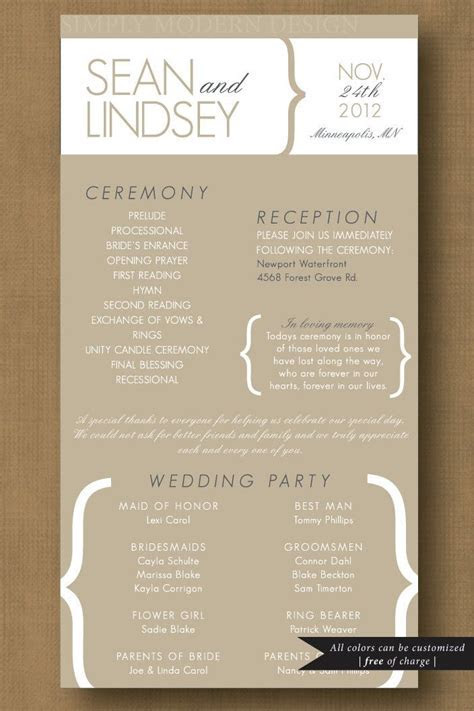 modern brackets wedding ceremony program, PRINTABLE