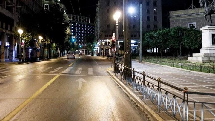 Κορονοϊός: Αλλάζει από τη Δευτέρα του Πάσχα το ωράριο απαγόρευσης κυκλοφορίας - Τι θα ισχύει