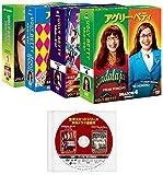アグリー・ベティ (シーズン1-4) コンパクト BOX 全巻セット(新作海ドラディスク付) [DVD]
